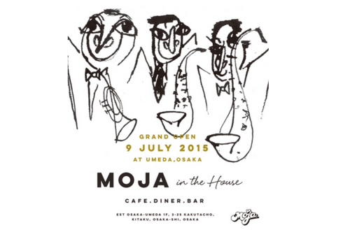 moja in the house.pngのサムネイル画像