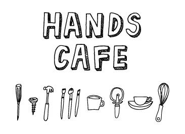 handscafe_logo.jpg