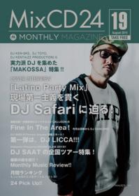 DJ SAFARI mixcd24.png