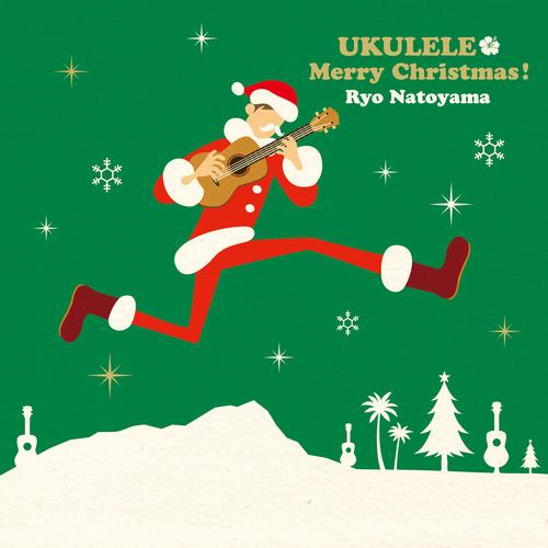 XQEB1020UKULELE MerryChristmas!.jpg