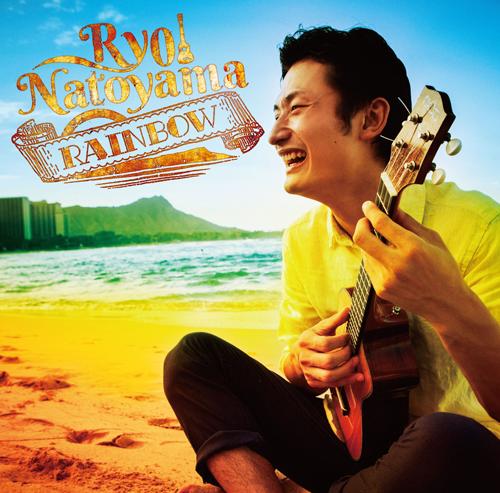 XQEB-1016_Ryo_Natoyama_rainbow500.jpg