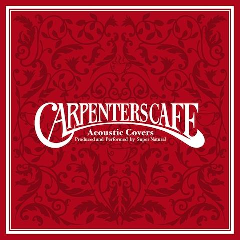 carpenterscafe_jkt.jpg