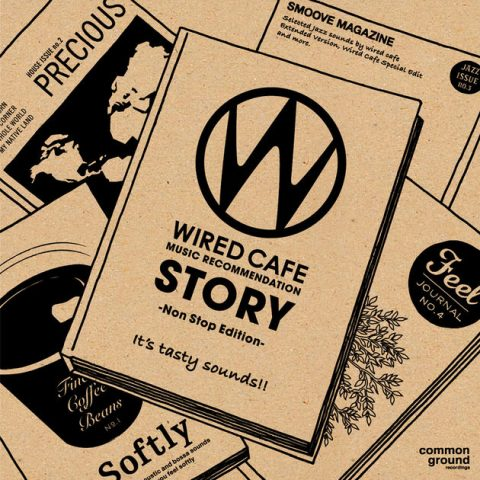 wired cafe story