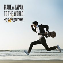 Made-in-JapanTo-the-World