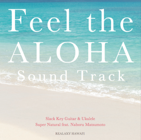 Feel the ALOHA Sound Track JKT