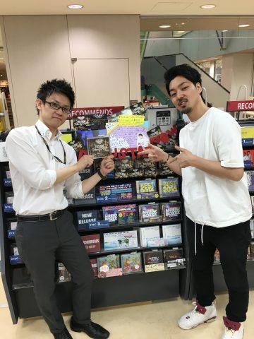 Yamano_Honatsugi