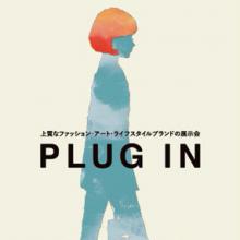 plugin2016