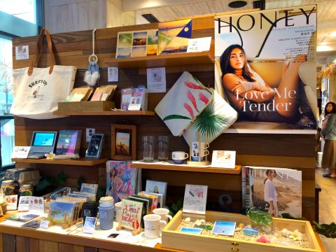 honey-pop-up-shop