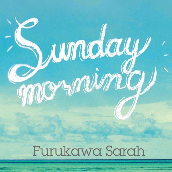 FurukawaSarah_JKT