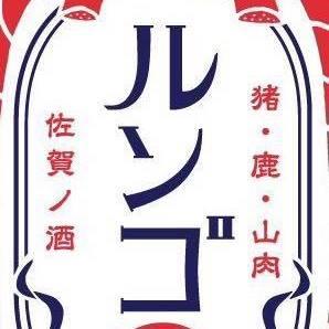 lungo logo