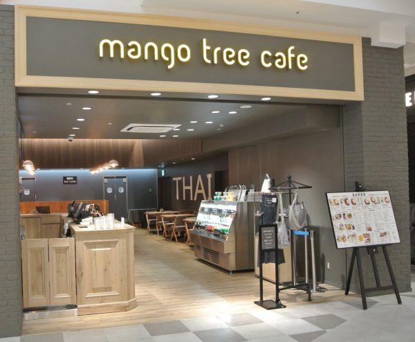 mango tree cafe EXPOCITY 01