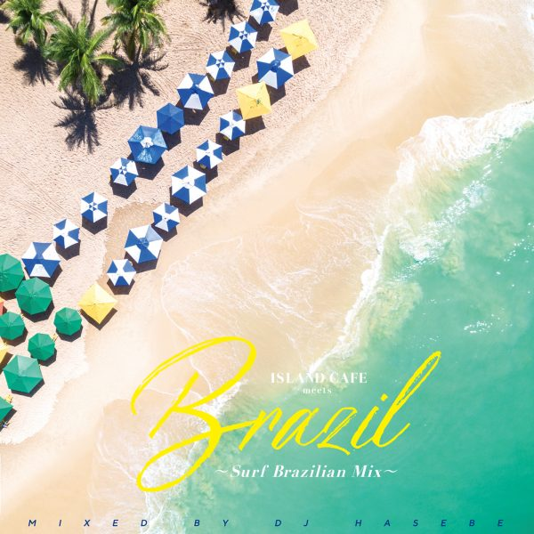 ISLAND CAFE meets Brazil